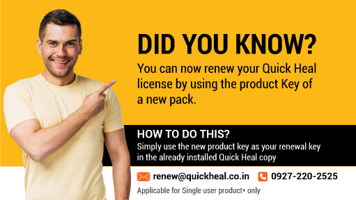 Renew Information